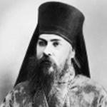 Василий Архангельский