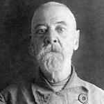 Вениамин Фаминцев