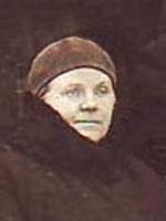 Виноградова О.М.