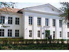 МОУ Гришинская средняя общеобразовательная школа